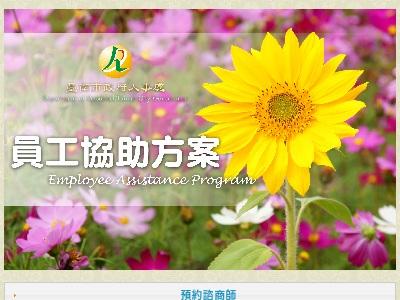 http://ishare.tainan.gov.tw/html0914/