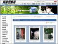 高雄市教育局交通安全資訊網