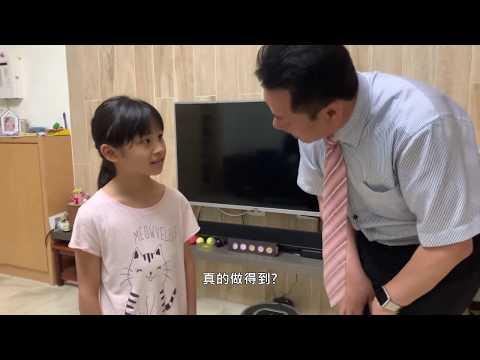 柯博文新營國小孝道10週年敬師紀念短片