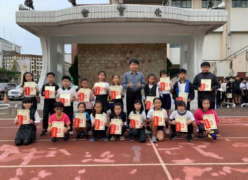 台南市109學年度學生美術比賽